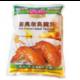 New Orleans panggang ayam marinade 1Kg (harga per kotak)