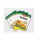 Hot & Spicy Chicken marinade 40gr (harga per kotak)