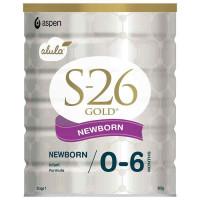 S26 emas Alula newborn 900g