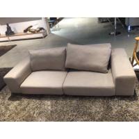 Sofa katun