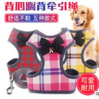 BIG DOG HARNESS DENGAN CINCIN DAN GRIPPER